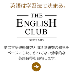 The English Club